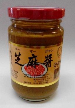 台湾名物 芝麻醤 (黒ごま) 290g 業務用、ねりごま、中華調味料♪