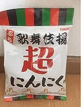販路限定 コンビニ限定 天乃屋 米菓 ぷち歌舞伎揚 超にんにく味 53g x 10