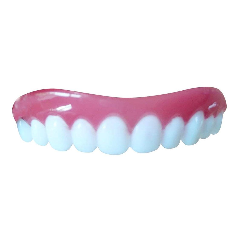 多数の市の花大使館歯の白くなる歯、自由に分解すること、快適な屈曲の完全なベニヤの10組の歯科化粧品の義歯