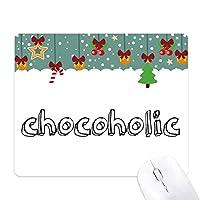 スマートな単語チョコレート ゲーム用スライドゴムのマウスパッドクリスマス