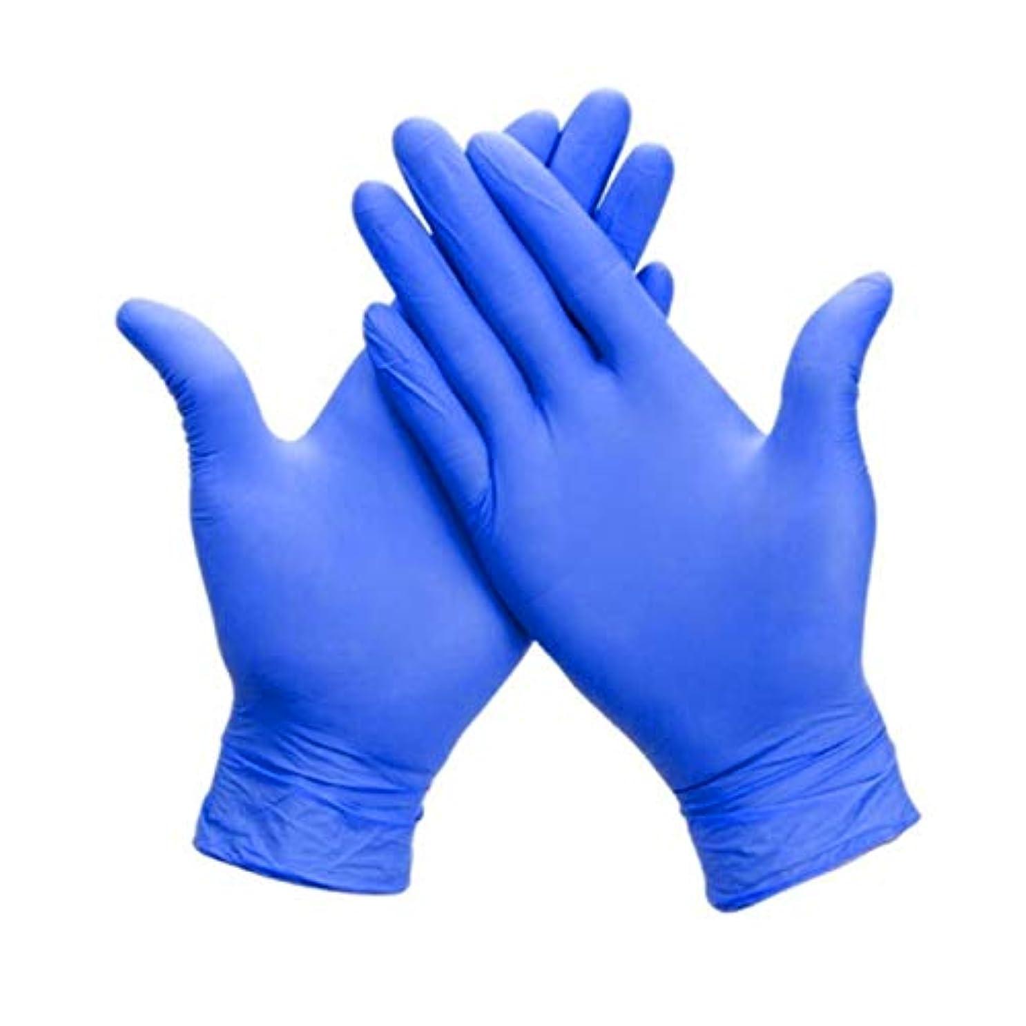 個人的に歯痛ボーカルRETYLY 20ピース/ロット 使い捨て手袋 ラテックス クリーニング 食品用手袋 ユニバーサル 家庭用 ガーデンク用 クリーニングのための手袋 家庭用クリーニング ラバー L