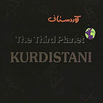 Kurdistani