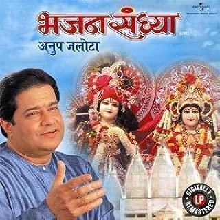 Bhajan Sandhya - Anup Jalota (Digitally Remastered LP/Vinyl)