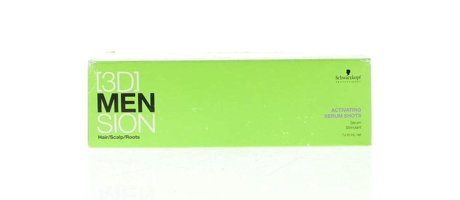 劣る頑固なゼリー男性用Schwarzkopfプロフェッショナル刺激血清 - サイズ100 ml(7 x 10 ml)
