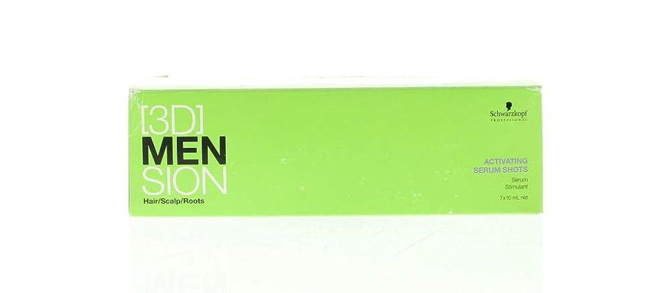 満足させる機知に富んだ私達男性用Schwarzkopfプロフェッショナル刺激血清 - サイズ100 ml(7 x 10 ml)