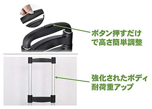 『【KAKEHASHI】キャリーカート 軽量 折りたたみ式 耐荷重 78Kg 荷物 固定用 ロープ付き/ブラック』の5枚目の画像