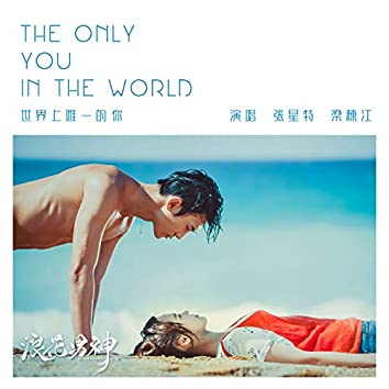 """The Only You In The World (Online Series """"Mermid Prince"""" OST)"""
