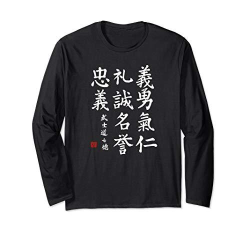 7 Tugenden der Samurai Bushido Ehrenkodex Japan Kalligrafie Langarmshirt