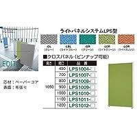 ライトパネル(クロス)  LPS1012-LOR