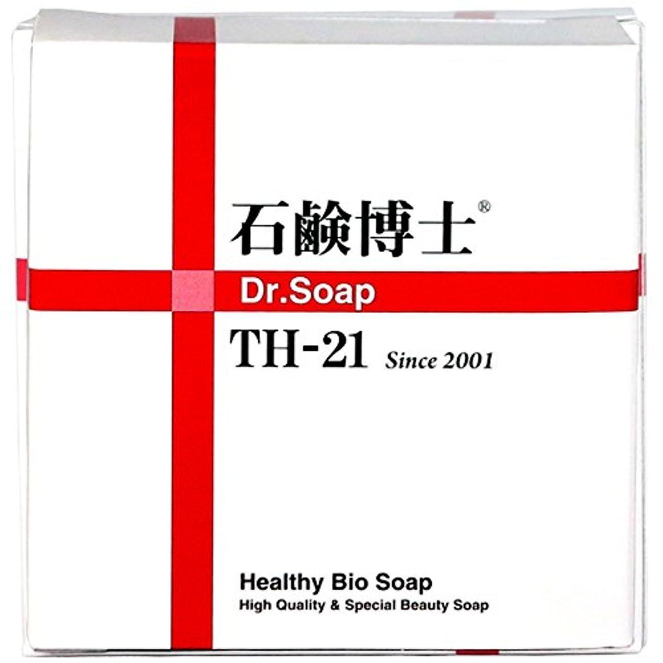 れんが攻撃ホイッスルミネラルと分解酵素で洗顔しながらスキンケア 石鹸博士 DRソープ石鹸 Dr.Soap TH-21 100g