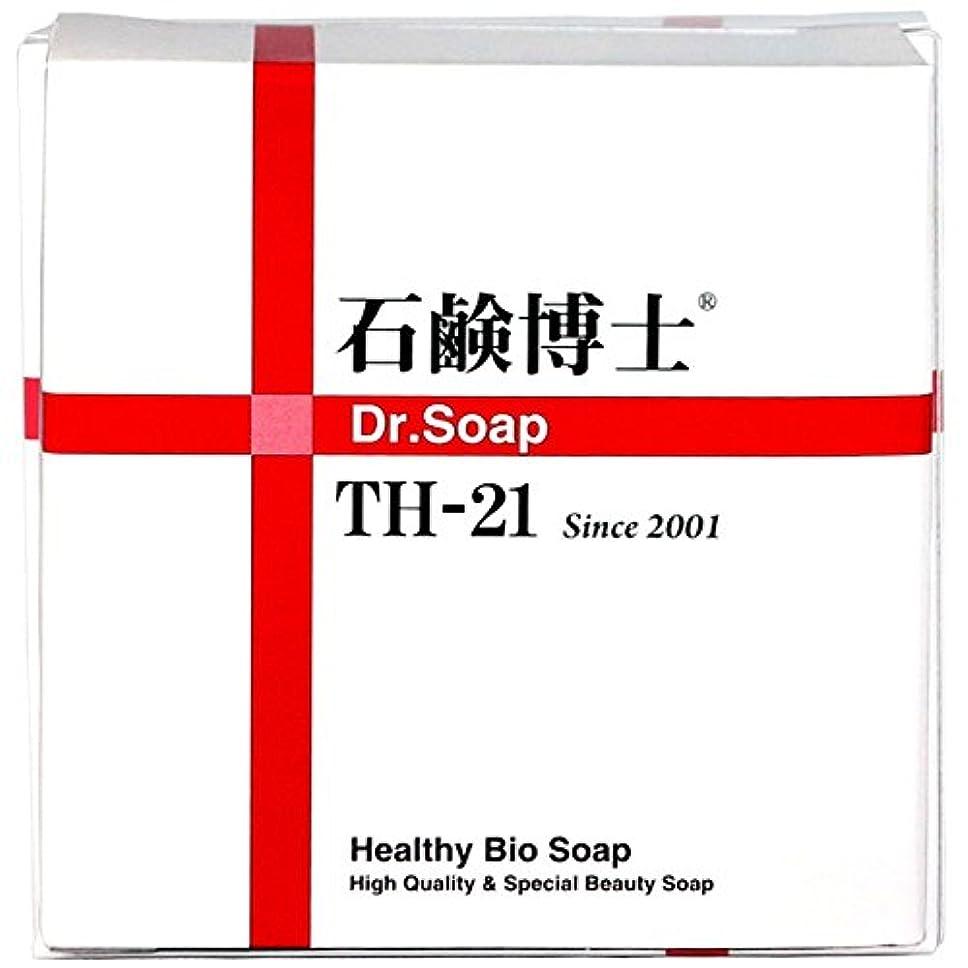 お金スマッシュどこでもミネラルと分解酵素で洗顔しながらスキンケア 石鹸博士 DRソープ石鹸 Dr.Soap TH-21 100g