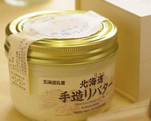 北海道手造りバター 瓶入り(1個)高級感たっぷりバター。(バター:300g)