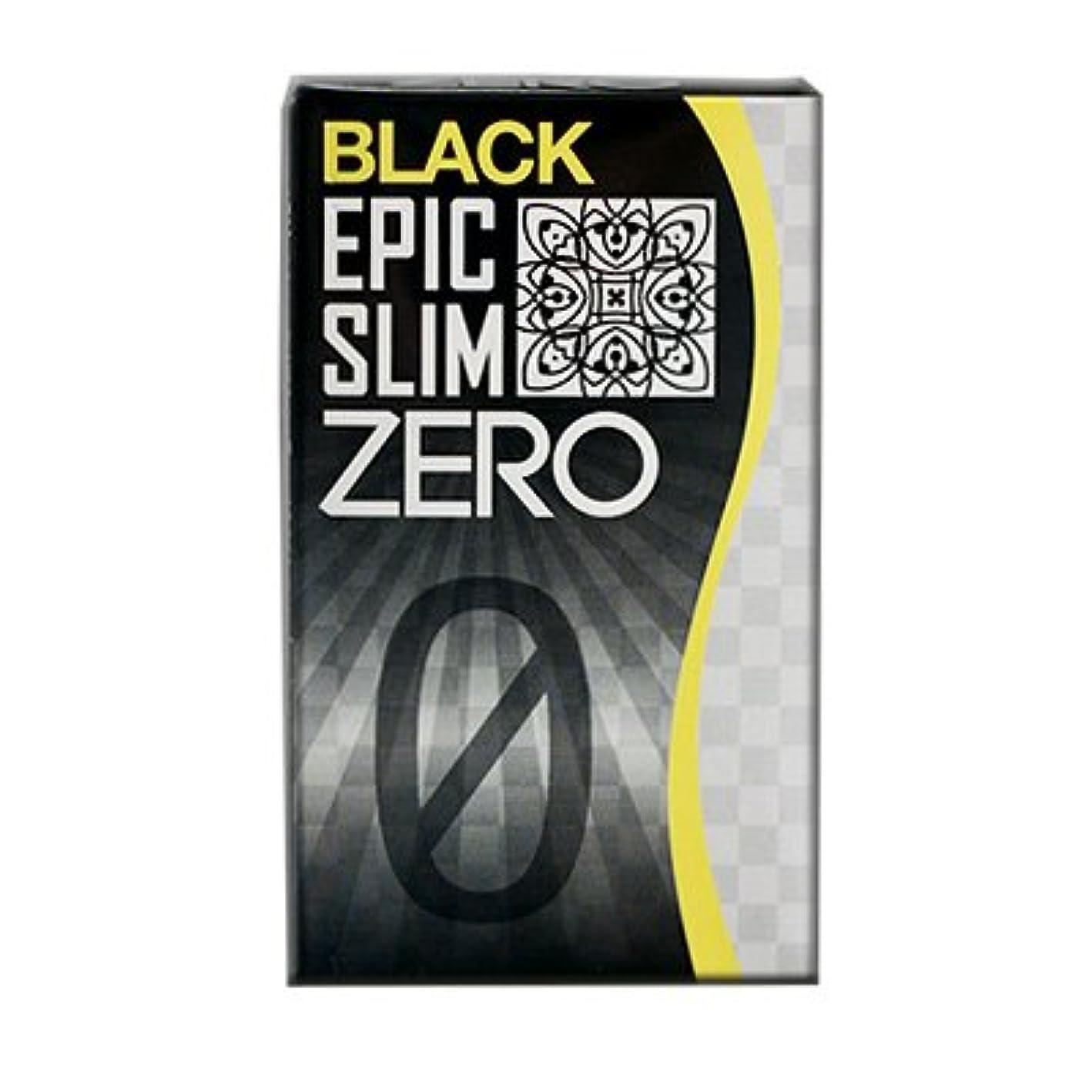 おなかがすいた援助散歩ブラック エピックスリム ゼロ ブラック Epic Slim ZERO BLACK