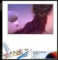 DIY ペイント番号キット かわいい猫の動物 DIY 油絵 子供 大人 初心者用 大人 子供 アートクラフト 自宅 壁 装飾 30x40cmフレームレス