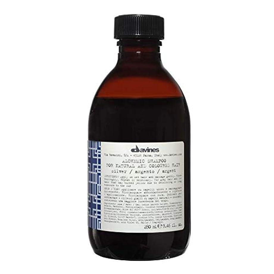 お願いしますハイライト夜明けに[Davines ] ダヴィネス錬金術銀シャンプー280ミリリットル - Davines Alchemic Silver Shampoo 280ml [並行輸入品]