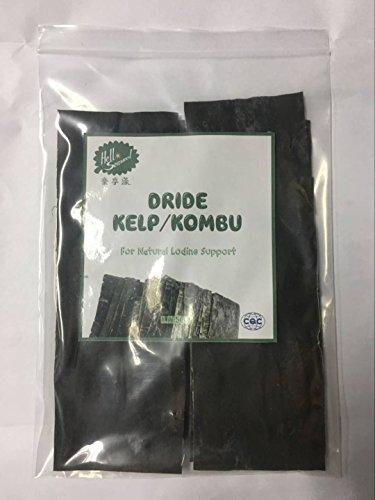 algas secas, kombu, laminaria,dried seaweed kelp 500g (1bag)