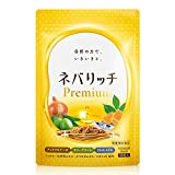ナットウキナーゼ DHA EPA サプリメント 栄養補助食品 ネバリッチPremium オリーブオイル 納豆 ビタミンE 30日 60粒 国産
