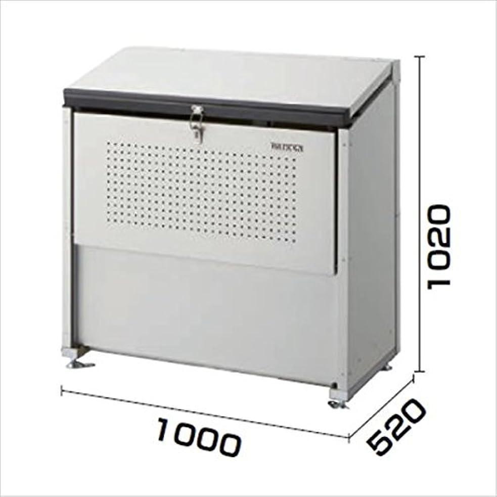 どうしたのサスペンド既婚ダイケン クリーンストッカー CKE-1005型 『ゴミ袋(45L)集積目安 8袋、世帯数目安 4世帯』 『ゴミ収集庫』『ダストボックス ゴミステーション 屋外』
