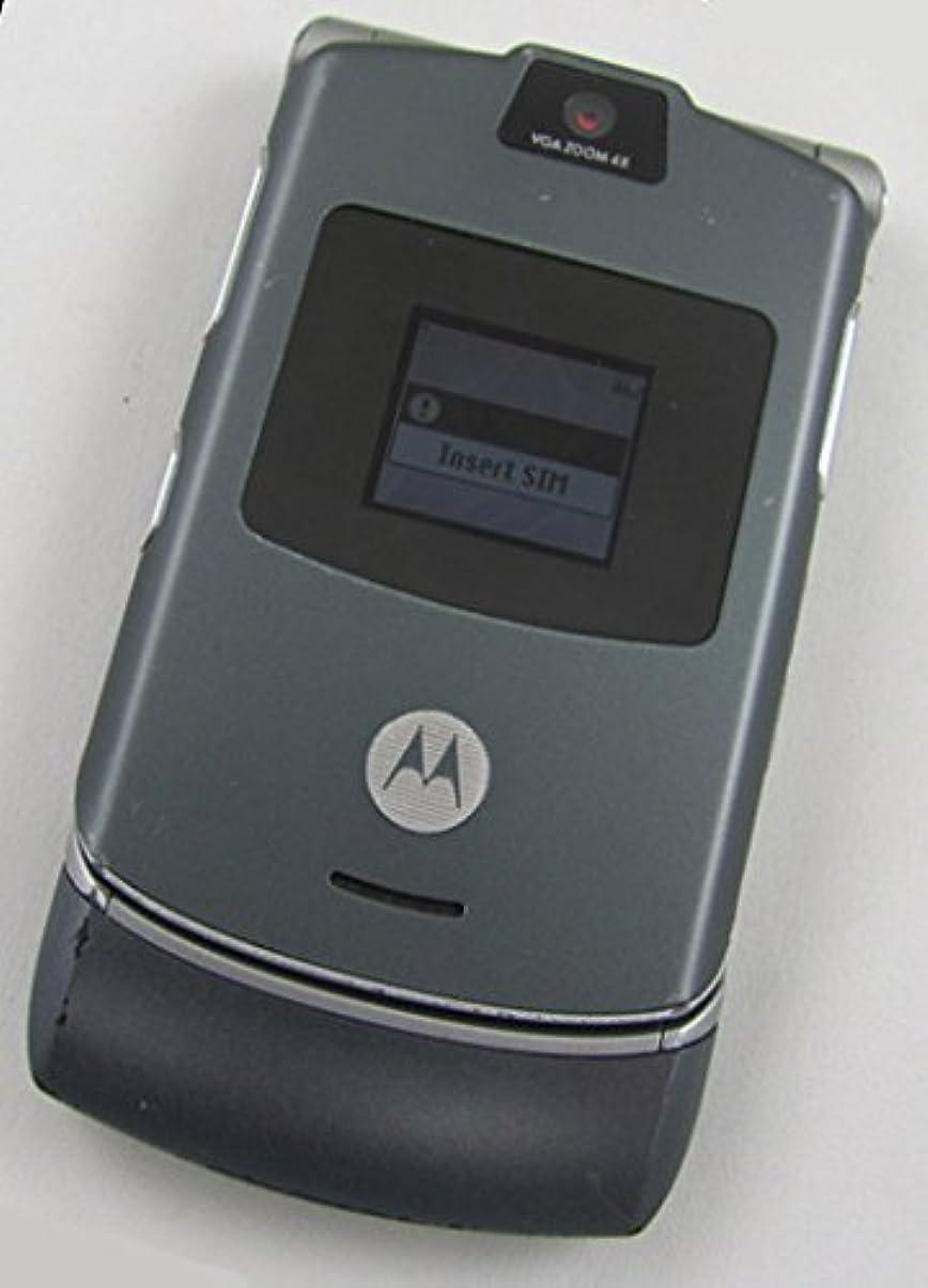 Motorola RAZR V3 Dark Gray T-Mobile Cell Phone