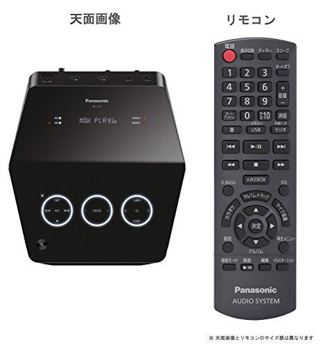 パナソニックワイヤレススピーカーSC-UA7-K