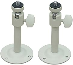 VideoSecu 2 Pack 2-6 inch Adjustable Security Camera Metal Brackets Pan Tilt Wall Ceiling Mounts for CCTV CCD Box Body Camera Home Surveillance System 1SH