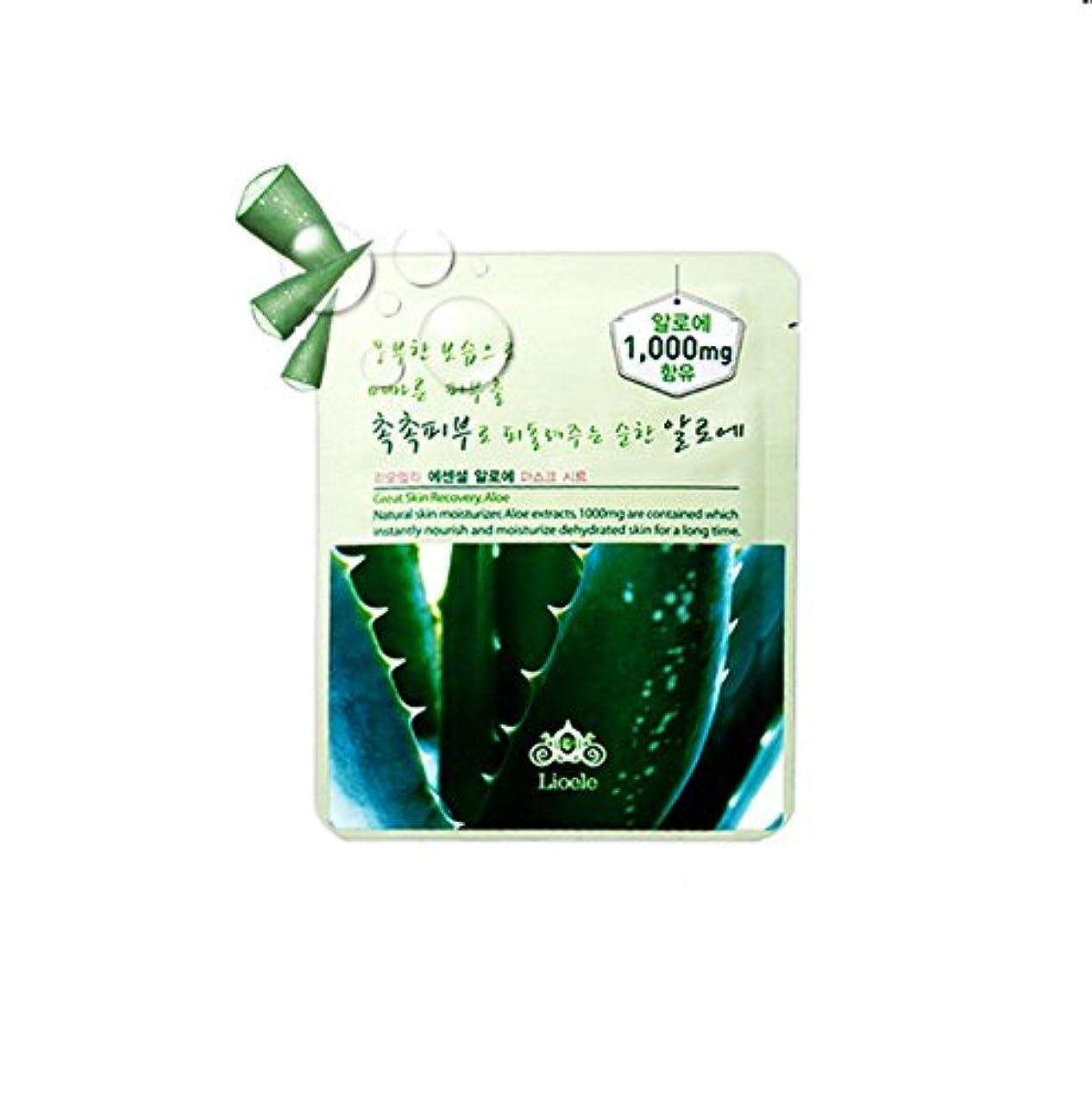 狂うレキシコン近代化するLioele (リオエリ) エッセンシャル マスク シート / Essential Mask Sheet (アロエ (Aloe Mask Sheet)) [並行輸入品]