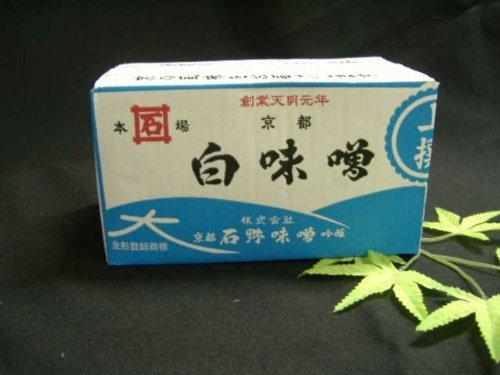石野味噌 上撰白味噌 白粒味噌 2Kg箱