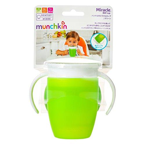 マンチキン(munchkin)ベビー用マグこぼれないハンドル/ふた付きコップ6カ月から上手に飲める練習ミラクルカップ196mlグリーンFDMU10801