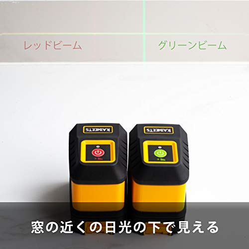 KAIWEETSレーザー墨出し器水平器レーザーレベル2ライン|クロスラインレーザーグリーン|高精度|高輝度省エネ|16時間連続使用ミニ型|持ち運び便利日本語取扱説明書3年間品質保証
