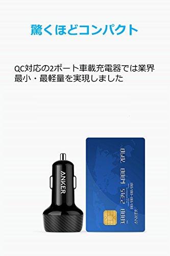 Anker『PowerDriveSpeed2(A2228011)』
