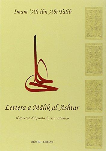 Lettera a Malik al-Ashtar. Il governo dal punto di vista islamico