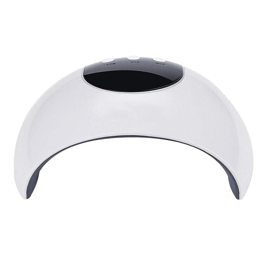 入浴蒸気ポンドRefaxi 24W LEDネイルランプジェルネイルポリッシュドライヤーUVライト高速硬化タイマーセンサーサロン(ホワイト)