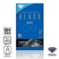 Xperia XZ Premium SO-04J docomo エクスペリア 保護フィルム ガラスフィルム 保護フィルム 強化ガラス 液晶保護シート 硬度9H ラウンドエッジ 飛散防止加工 自己吸着