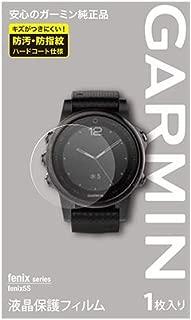 GARMIN(ガーミン) 液晶保護フィルム fenix5s用 M04-TWC10-07