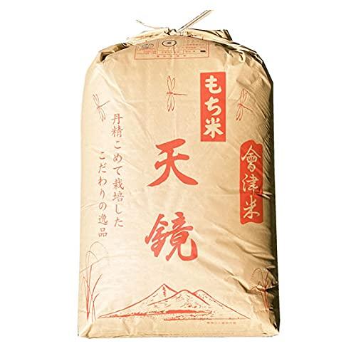 【玄米】会津産 玄米 最高級もち米 こがねもち 1等 30kg (長期保存包装) 令和2年産