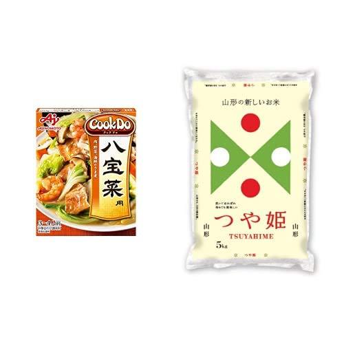 味の素 CookDo(クックドゥ) 八宝菜用 140g×10個入 +  【精米】山形県産 白米 つや姫 5kg 令和元年産