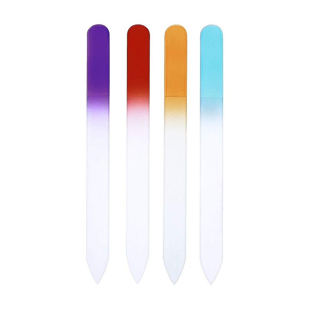 合意川霧Snner ガラス製爪やすり 4個セット 水洗い可 子ども 携帯用 つめやすり
