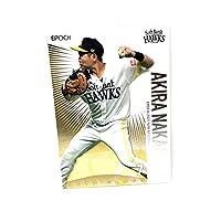 中村晃 福岡ソフトバンクホークス シルバーフォイル SF04 EPOCH 2021 NPB プロ野球カード インサートカード