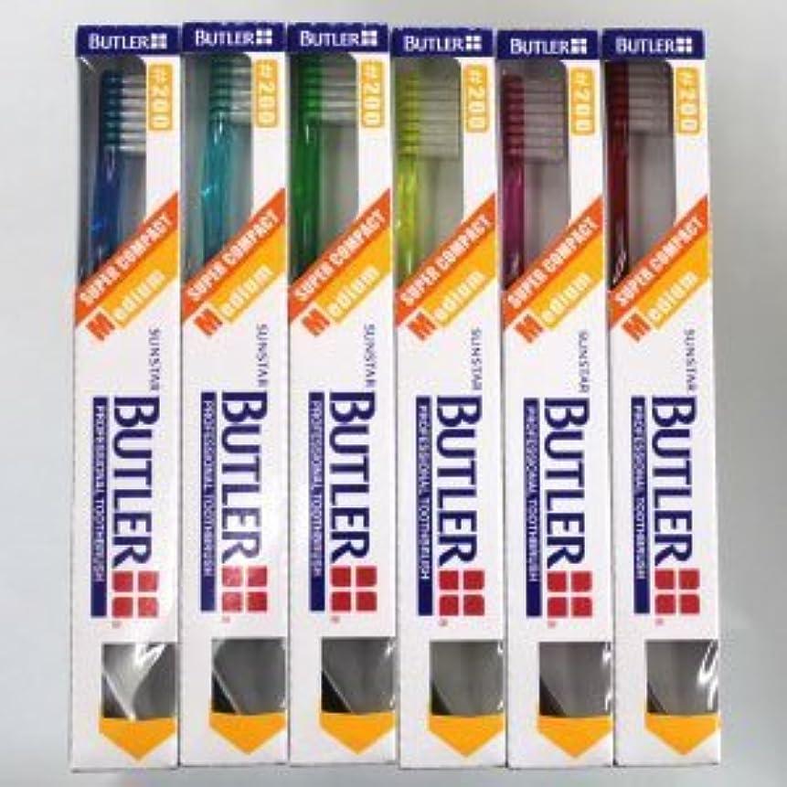 哲学者プレフィックス理由バトラー ハブラシ #200(かたさ(ふつう)) 6本入 【サンスター】【G?U?M】【GUM】【バトラー】