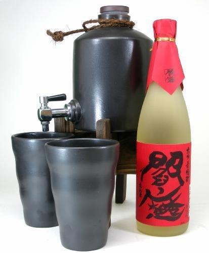 焼酎サーバー豪華セット!A4(老松酒造 三年長期熟成麦焼酎 閻魔 720ml)焼酎ギフト!