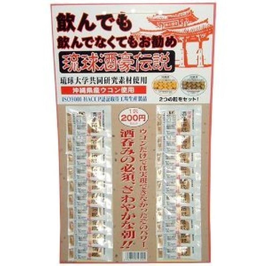 軍団公平昆虫を見る琉球酒豪伝説 (カレンダータイプ)20包 10枚セット