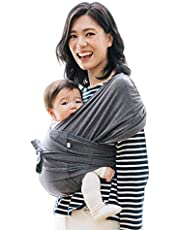 【ママリ口コミ大賞受賞】コニー抱っこ紐 (Konny by Erin) スリング 新生児から20kg 収納袋付き 国際安全認証取得 ぐっすり抱っこひも (チャコール) (S)