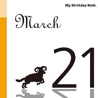 3月21日 My Birthday Book