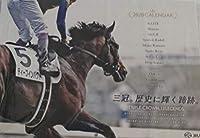 JRA 2020年 オリジナルカレンダー「三冠。歴史に輝く跡」