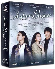 Autumn Shower~New Korean Drama