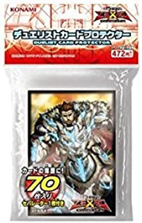 Yu-Gi-Oh! Zexal Duelist Card Protector Artorigus, King of the Noble Knights Card Sleeves