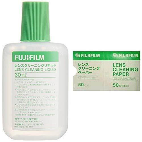 【セット買い】FUJIFILM レンズクリーニングリキッド 30CC LENS CLEANING LIQUID 30CC & レンズクリーニングペーパー LENS CLEANING PAPER 50