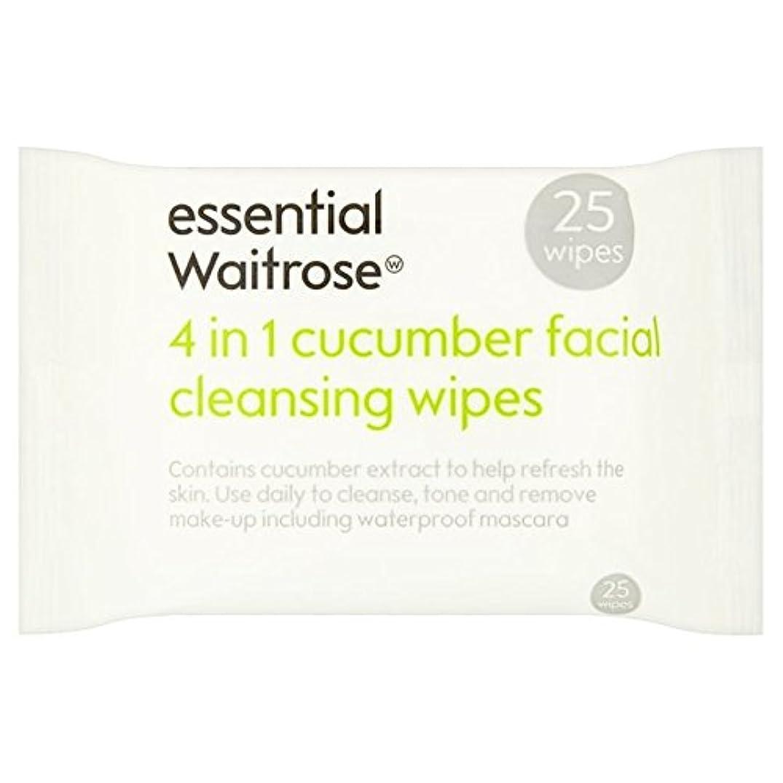 に関してリングバック苦難キュウリ顔のワイプパックあたり不可欠ウェイトローズ25 x4 - Cucumber Facial Wipes essential Waitrose 25 per pack (Pack of 4) [並行輸入品]