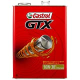 カストロール エンジンオイル GTX 10W-30 4L 4輪ガソリン/ディーゼル車両用スタンダードオイル (鉱物油) SL/CF Castrol