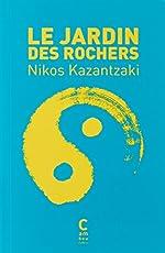 Le jardin des rochers de Nikos Kazantzakis